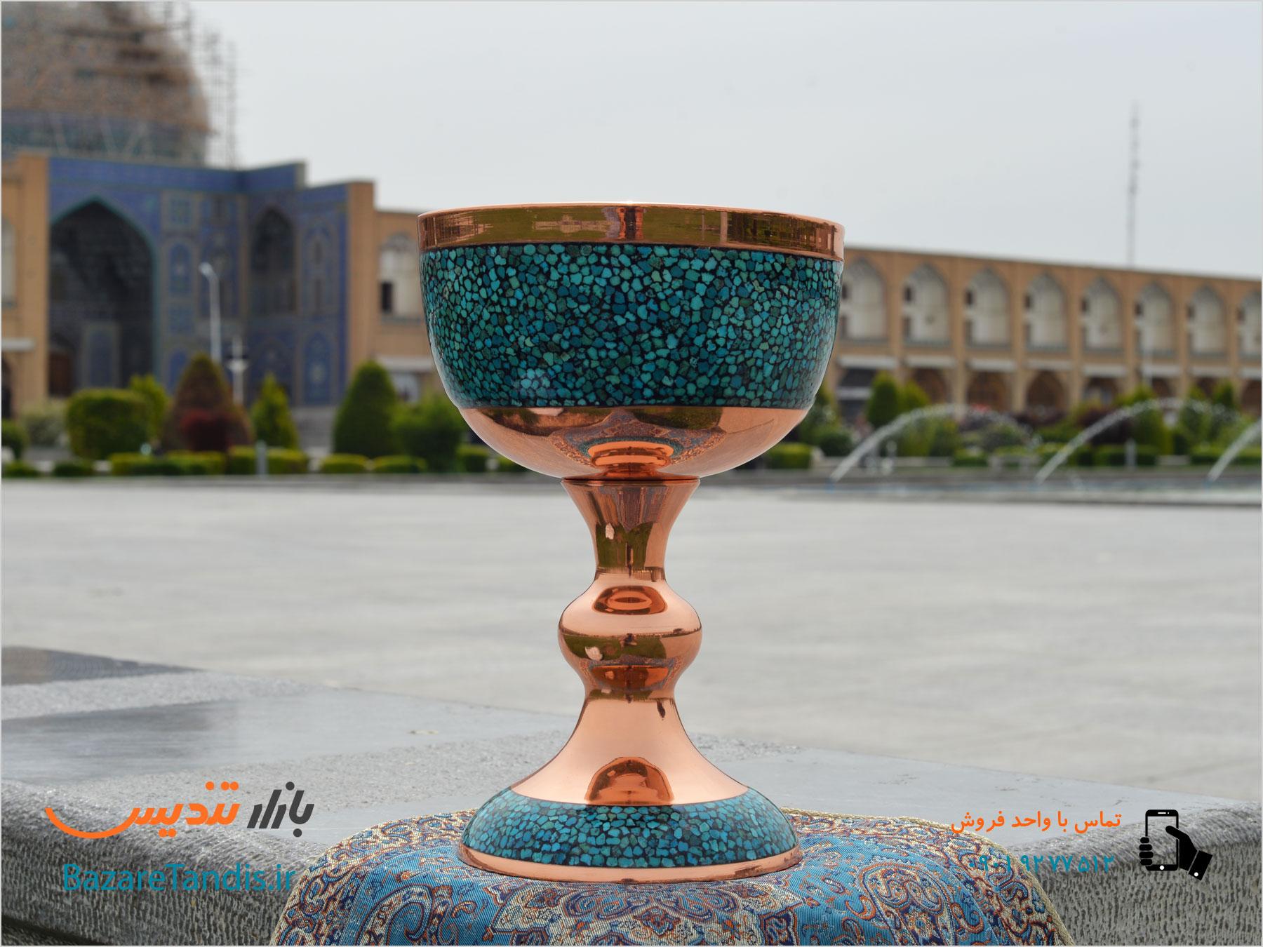 فیروزه کوبی اصفهان